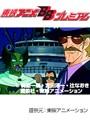 第5話 タイガーマスク二世