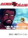 第29話 タイガーマスク二世