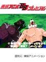 第30話 タイガーマスク二世