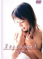 FRAGRANCE 藤咲理香