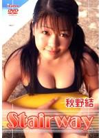 【秋野結 動画】Stairway-秋野結-美少女