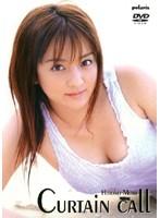 【森ひろこ動画】CURTAIN-CALL-森ひろこ-ロリ系のダウンロードページへ