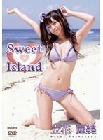 【立花麗美(橘麗美)動画】Sweet◆Island-立花麗美-グラビア