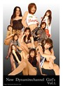 vol.1 New Dynamaitechannel Girl窶冱