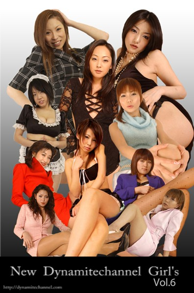 [モデル]「vol.6 New Dynamaitechannel Girl's」(赤松恵の最新...