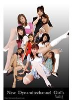 【美咲七菜無料動画】vol.13-New-Dynamaitechannel-Girl's-セクシー
