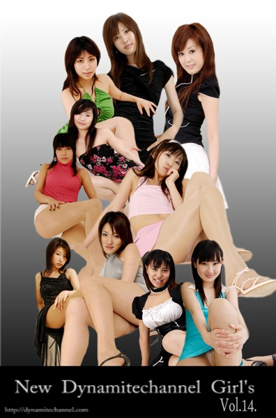 vol.14 New Dynamaitechannel Girl's