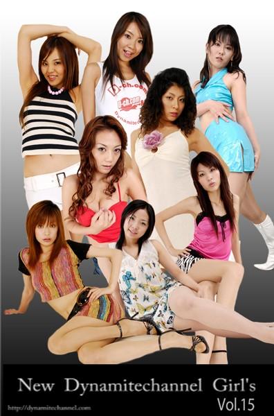 【雛田まゆこ 画像】vol.15-New-Dynamaitechannel-Girl's-セクシーのダウンロードページへ