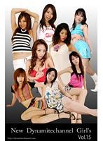 【雛田まゆこ 画像】vol.15-New-Dynamaitechannel-Girl's-セクシー