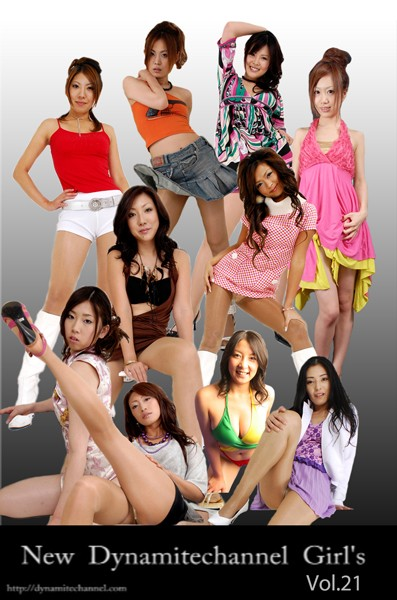 vol.21 New Dynamaitechannel Girl's