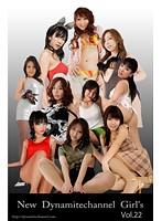【長谷川まりか動画】vol.22-New-Dynamaitechannel-Girl's-セクシー