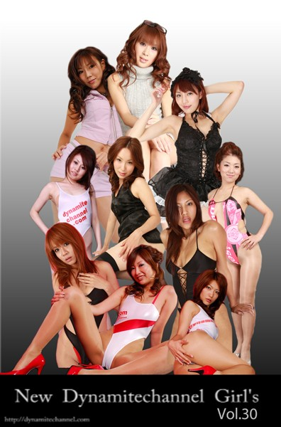 vol.30 New Dynamaitechannel Girl's