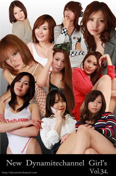 vol.34 New Dynamaitechannel Girl's