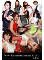 【藤舞みいな 無料動画】vol.38-New-Dynamitechannel-Girl's-セクシー