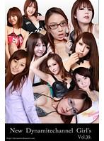 【綾瀬ティアラ 動画フル】vol.39-New-Dynamitechannel-Girl's-セクシー