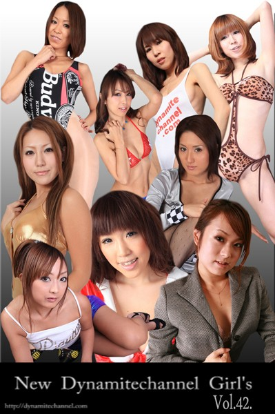 [モデル]「vol.42 New Dynamitechannel Girl's」(MIZUKI)