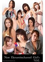 【MIZUKI動画】vol.42-New-Dynamitechannel-Girl's-セクシー