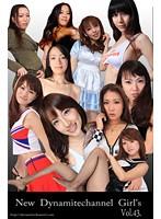 【相川真弓動画】vol.43-New-Dynamitechannel-Girl's-セクシー