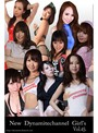 vol.45 New Dynamitechannel Girl窶冱