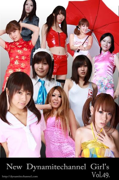 vol.49 New Dynamitechannel Girl's