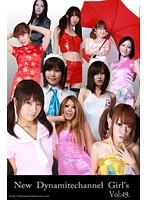 【黒沢ルナ動画】vol.49-New-Dynamitechannel-Girl's-セクシー