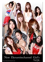 【ダイナマイトチャネル安田】vol.50-New-Dynamitechannel-Girl's-セクシー