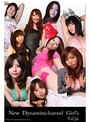 vol.54 New Dynamitechannel Girl窶冱
