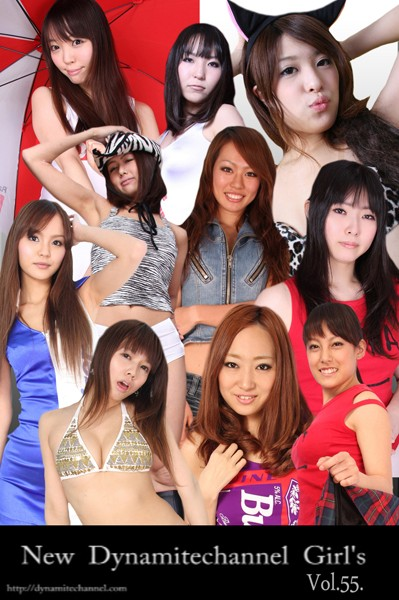vol.55 New Dynamitechannel Girl's