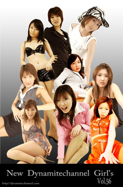 vol.56 New Dynamitechannel Girl's
