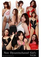 【森元あすか動画】vol.59-New-Dynamitechannel-Girl's-セクシー