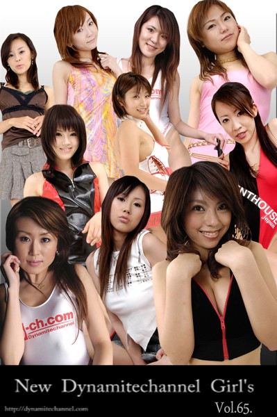 vol.65 New Dynamitechannel Girl's