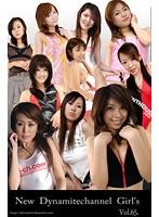 【桜井えりな 動画】vol.65-New-Dynamitechannel-Girl's-セクシー
