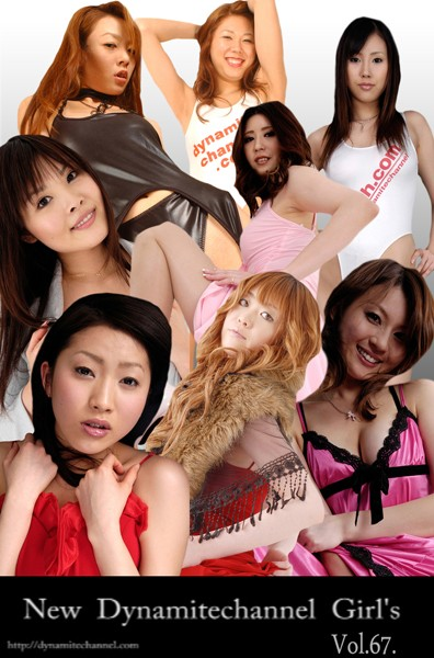 vol.67 New Dynamitechannel Girl's