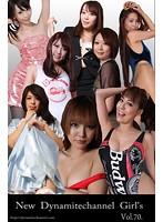 【愛乃まーに ダイナマイトチャンネル】vol.70-New-Dynamitechannel-Girl's-セクシー
