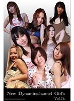 【中居ちはる動画】vol.74-New-Dynamitechannel-Girl's-モデル