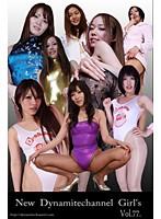 【さくら智弓動画】vol.77-New-Dynamitechannel-Girl's-モデル