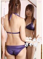 【さやさや SMILE 永島さや佳】巨乳でビキニで制服のアイドルの、永島さや佳のSMが、自宅で!