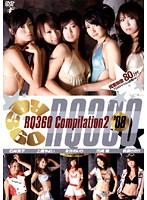 【石井寛子動画】2-RQ360-Compilation'08-イメージビデオ