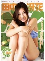 【田中冴花 動画】RQ360-田中冴花-レースクィーンのダウンロードページへ