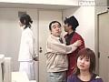 退魔天使 ビザール・シューター 美少女戦士沙良見参! サンプル画像 No.2