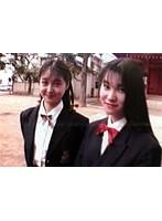 伝説のスクールメイト 桜井と庄野