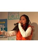 (1)ジェシカ DVD発売記念イベント