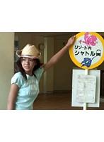 【紗綾(入江紗綾)動画】11-DVD沖縄ロケオフショット-美少女