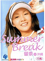 SummerBreak�i�T�}�[�u���C�N�j����in����T���v�� ����
