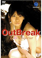 【綾奈千瑞動画】OutBreak~ラブリキュール-綾奈千瑞-ロリ系