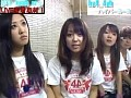 ガールズユニット大集合!「エプロン宮殿&ハイパーヨーヨ」 サンプル画像 No.5