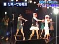 ガールズユニット大集合!「VVレンジャー編!」 サンプル画像 No.3