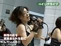 三十路エンタメ集団「完熟娘。」ライブ映像! サンプル画像 No.5