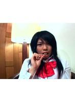【綾奈千瑞動画】「名門ナンチャッテ女学園」綾奈千瑞~ペロペロキャンディー編-美少女