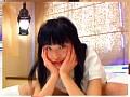 「アキバ系付属スク水女学園」栗山あるみ?ダイジェスト編 サンプル画像 No.1